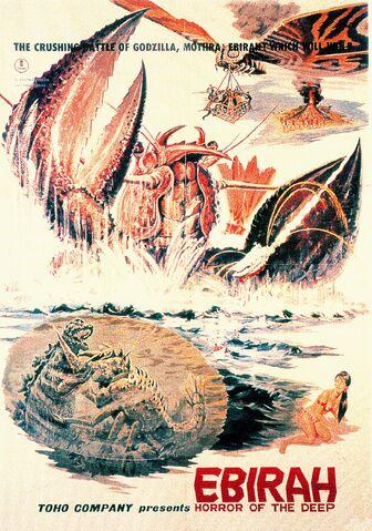 File:Ebirah, Horror of the Deep Poster International 2.jpg