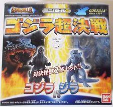 File:Bandai godzilla final wars mini battle pack 5.jpeg