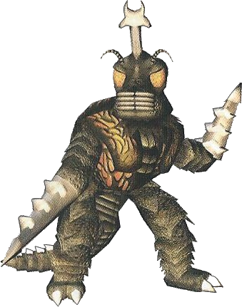 File:Godzilla Save The Earth MEGALON.png