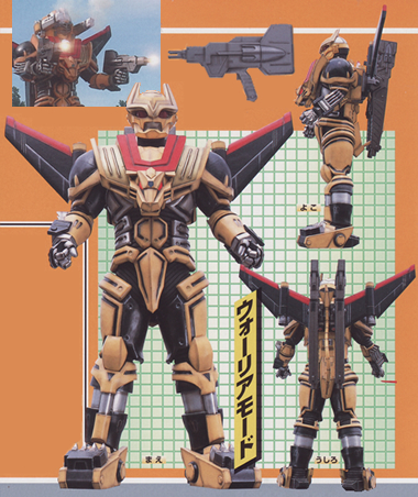 File:Gunceasarwarrior1.jpg