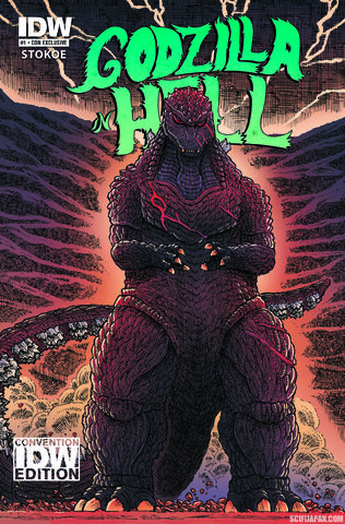 File:GODZILLA IN HELL Issue 1 CVR RE Comic-Con.jpg