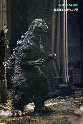 File:Godzilla 1984 Noted Scene.jpg