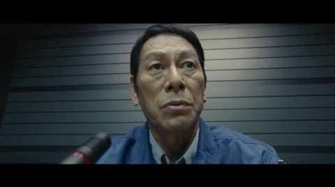 Shin Godzilla - Official Trailer - UK