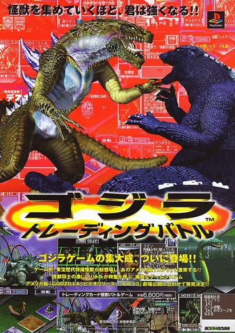 File:Trading Battle Poster.png