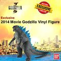 Comic-Con New York Exclusive Godzilla 2014 6-inch Figure