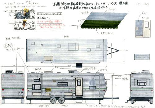 File:Concept Art - Godzilla Final Wars - Trailer.png