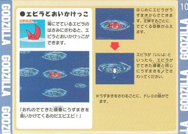 File:GHPMI Manual 12.jpg