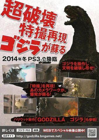 File:PS3 Godzilla Scan 1.jpg