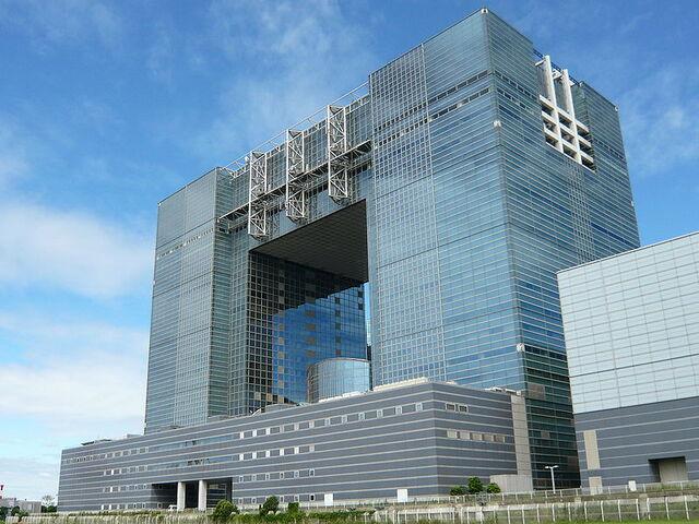 File:Telecom Center Station.jpg