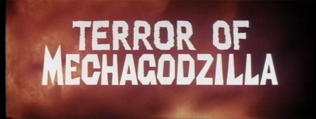 File:Terror title int PMM wide.png