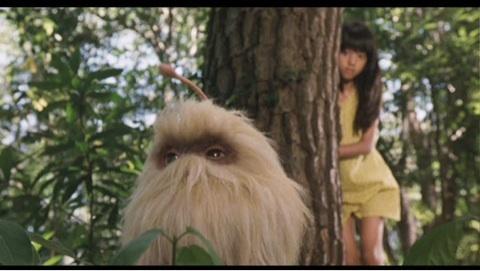 File:Ghogo and a girl.jpg