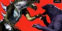 Godzilla: Trading Battle