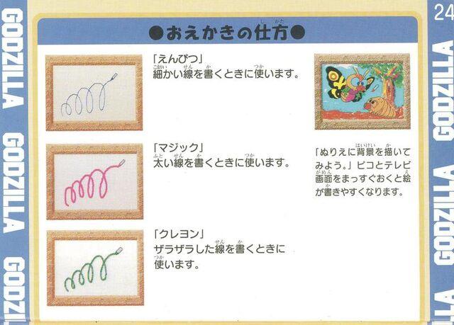 File:GHPMI Manual 26.jpg