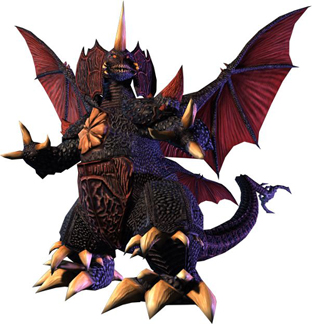 File:Gamedestroyah.jpg