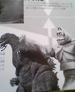 File:Godzilla vs Mechani-Kong.jpg