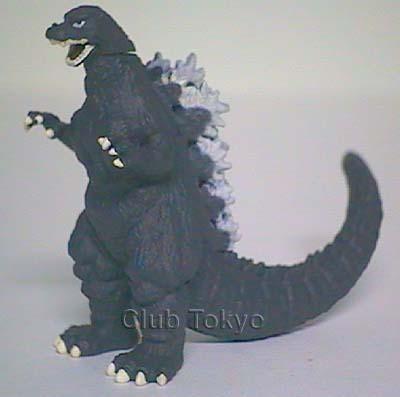 File:Bandai HG Set 5 Godzilla '89.jpg