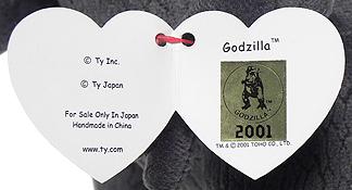 File:Godzilla Ty Black Eyes Tag.jpg