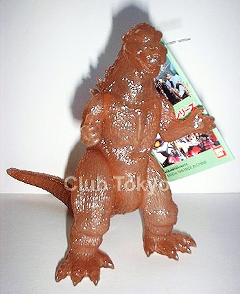 File:Bandai Japan Toho Kaiju Series - Sepia Godzilla.jpg