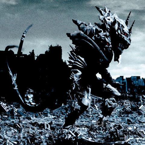 Arquivo:Monster X.jpg