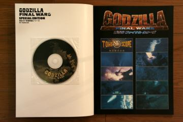 File:2004 MOVIE GUIDE - GODZILLA FINAL WARS with CD-ROM PAGES 1.jpg