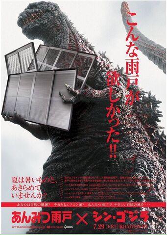 File:Godzilla holding windows.jpeg
