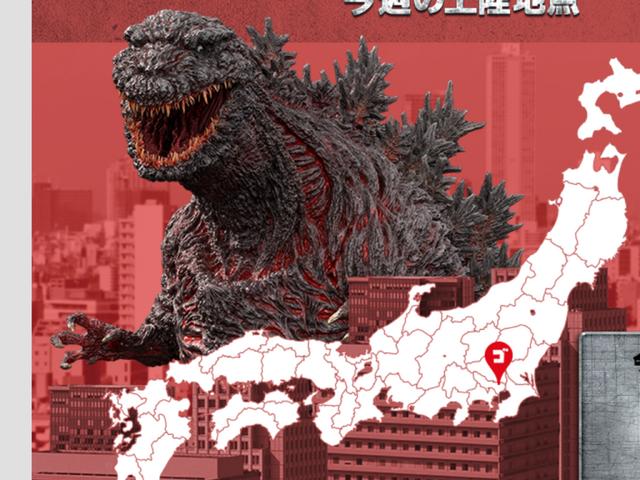 File:Location of Shingoji attack.png