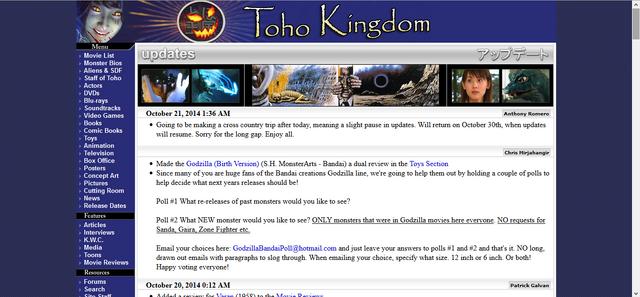 File:TOHO KINGDOM HALLOWEEN 2014.png