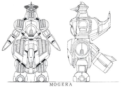 File:Concept Art - Godzilla vs. SpaceGodzilla - MOGUERA Separation 1.png