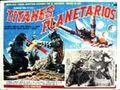 Godzilla vs. Megalon Poster Mexico 1