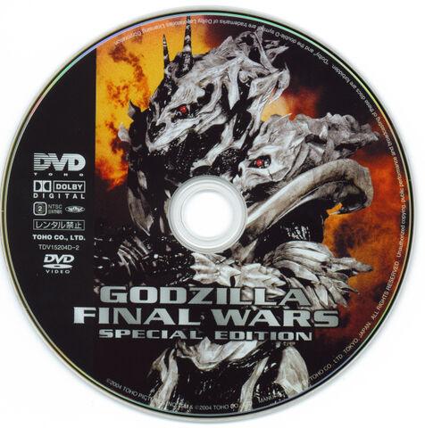 File:Toho-gfw3disc-disc2.jpg