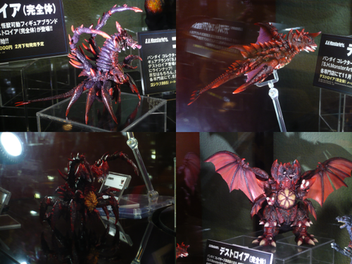 File:Destoroyah S.H. Monsterarts.png