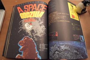 File:A Space Godzilla1.jpg