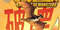 Godzilla: Kingdom of Monsters Issue 12