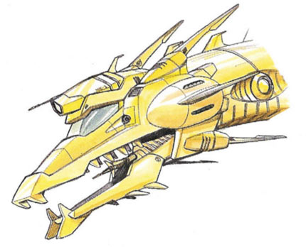File:Concept Art - Godzilla vs. King Ghidorah - Mecha-King Ghidorah Head 3.png