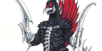 Gigan/Gallery