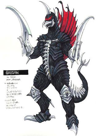 File:Concept Art - Godzilla Final Wars - Gigan 1.png