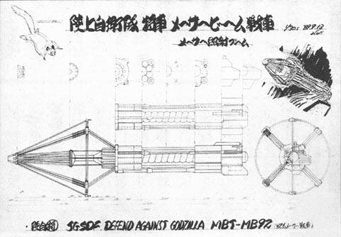 File:Concept Art - Godzilla vs. Biollante - MBT-92 Cannon.png