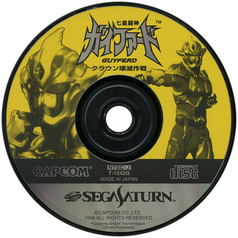 File:Guyferd Saturn Disc.jpg