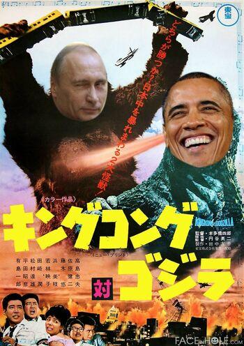 Putinkongvsobamazilla1
