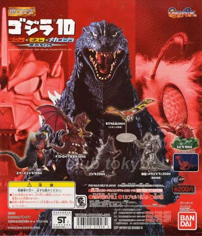 File:Bandai HG Set 10.jpg