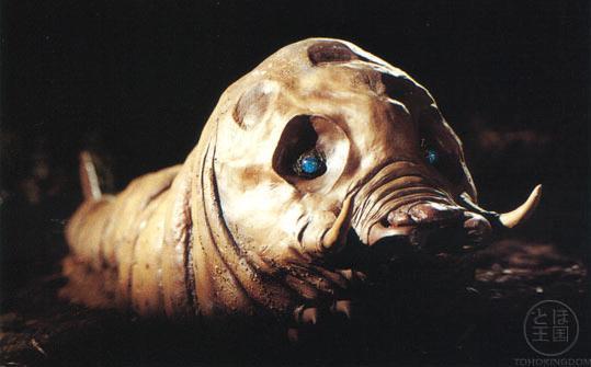 Arquivo:Leo (Larva).jpg