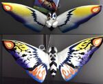 Bandai Japan Toho Kaiju Series - Rainbow Mothra