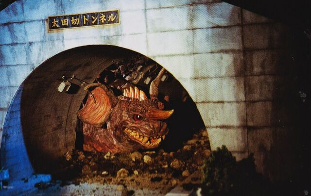 File:GMK - Baragon From The Tunnel.jpg