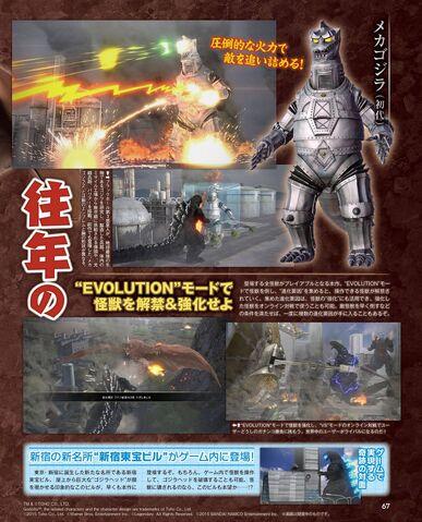 File:Godzilla Vs. Famitsu Scan MechaGodzilla 1974.jpg