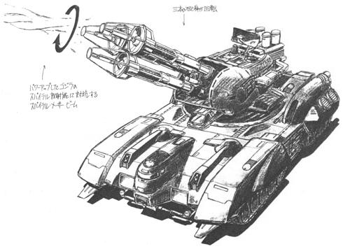 File:Concept Art - Godzilla vs. Mothra - MBAW-93 5.png