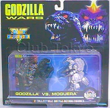 File:Godzillatrendmasters3.JPG