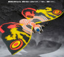 S.H. MonsterArts Mothra 1992