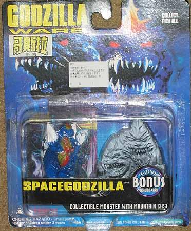 File:Godzillatrendmasterse1.jpg