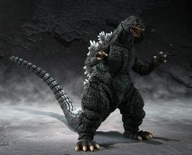 File:Godzilla SH.jpg