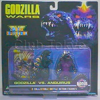 File:Godzillatrendmasters4.JPG